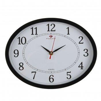 Часы настенные овальные классика, 20х27 см черные