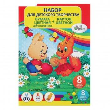 Набор для детского творчества а4 заяц и белочка, 8 листов картон цветной и