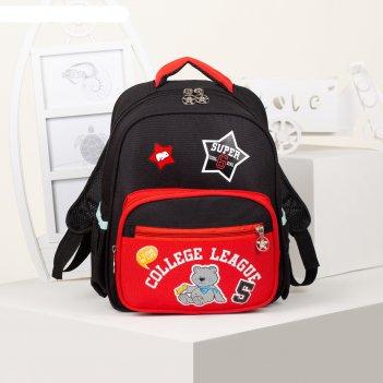 Рюкзак школьн мишка, 32*12*42, 2 отд на молниях, 2 н/кармана, 2 бок карман
