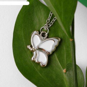 Кулон детский выбражулька бабочка, цвет микс