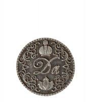 Am-726 монета да - нет (олово, латунь)
