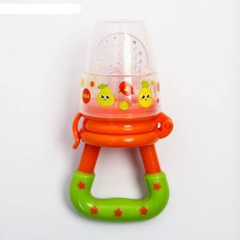 Ниблер «наше счастье», с силиконовой сеточкой, цвет оранжевый