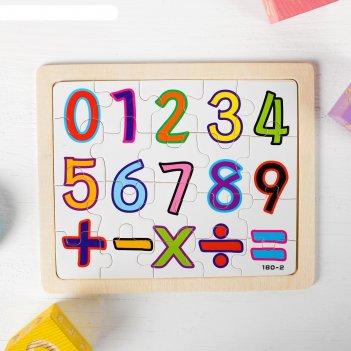 Пазл цифры и знаки