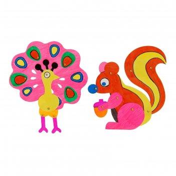 Раскраска-игрушка на шарнирах павлин и белочка