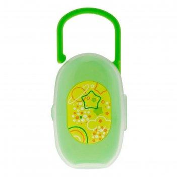 Футляр для пустышки с ручкой, цвет зелёный