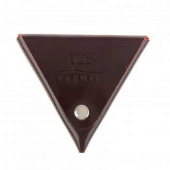 Монетница, треугольник на кнопке, бордо