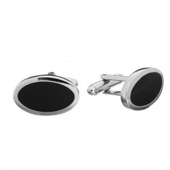 Запонки стальные, овал с эмалью, цвет черный в серебре