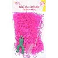 Резиночки для плетения, двойные, набор 1000 шт., крючок, крепления, пяльцы
