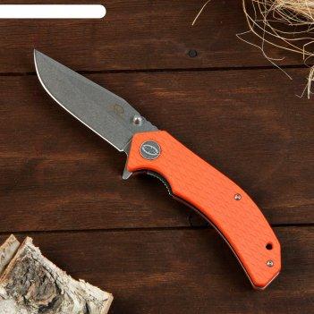 Нож складной городской с клипсой
