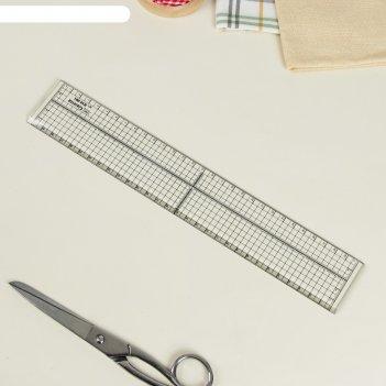 Универсальная линейка с металлическим краем, 30 x 5 см