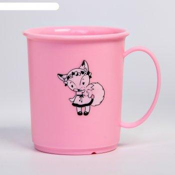 Кружка детская с декором 0,18л (розовый) 431380205