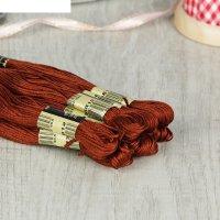 Мулине 10м, (№5812), цвет коричневый