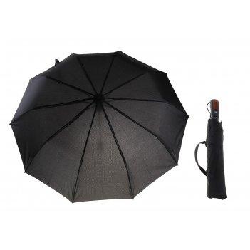 Зонт мужской полуавтомат, цвет черный