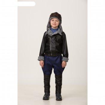Карнавальный костюм лётчик, куртка, брюки, головной убор, р. 32, рост 128