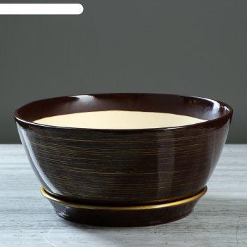 Горшок для цветов бонсайница глянец, шоколадно-золотой цвет, 5,5 л