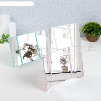 Зеркало на подставке, складное, зеркальная поверхность - 5 x 15/11 x 15 см