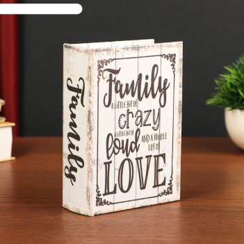 Шкатулка-книга дерево кожзам большая семья 16х11х4,5 см