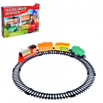 Железная дорога классический поезд, работает от батареек, микс
