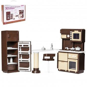 Набор мебели для кухниколлекция