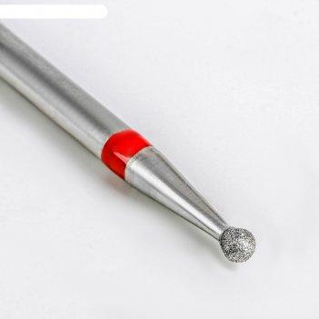 Фреза алмазная для аппаратного маникюра «шар», мелкая зернистость, d = 2,1
