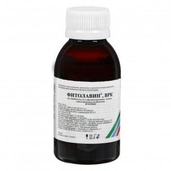 Биопрепарат от бактериальных и грибных болезней фитолавин, врк, флакон, 10