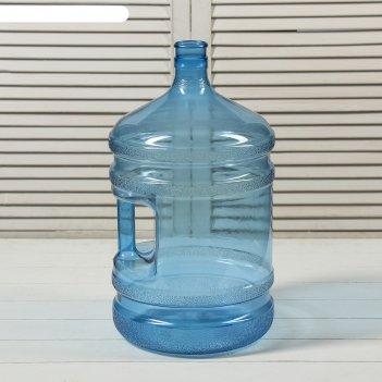 Бутыль, 18,9 л, поликарбонат, многооборотная, с ручкой