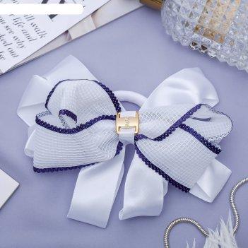 Резинка для волос бант школьница 12,5 см, синий кант, белый