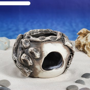 Аквадекор-грот для аквариума нерестилище 13х13х11 см
