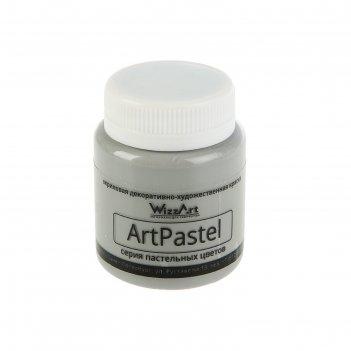 Краска акриловая pastel 80 мл wizzart серый пастельный wa28.80