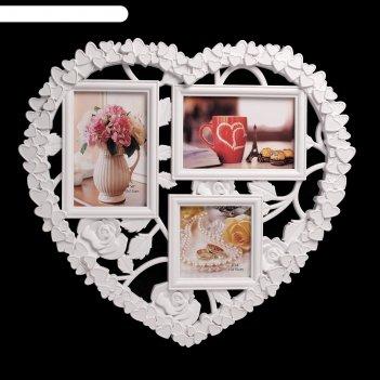 Фоторамка сердечность на 3 фото 10х15 см, 10х10 см, белая