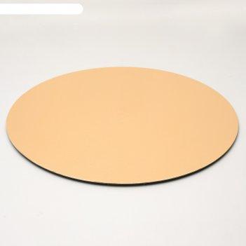 Подложка кондитерская, круглая, золото-жемчуг, 32 см, 1,5 мм