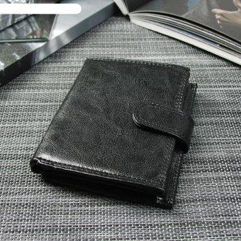 Портмоне мужское 2 в 1 (авто), 4 отдела, для карт, для монет, цвет чёрный