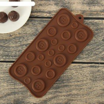 Форма для льда и шоколада пуговки, 19 ячеек, цвет шоколадный