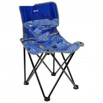 Стул «премиум3» складной, размер 460х460х770 мм, цвет джинс/синий псп3