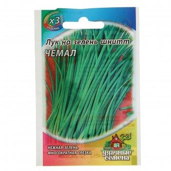 Семена лук на зелень шнитт чемал, 0,5 г