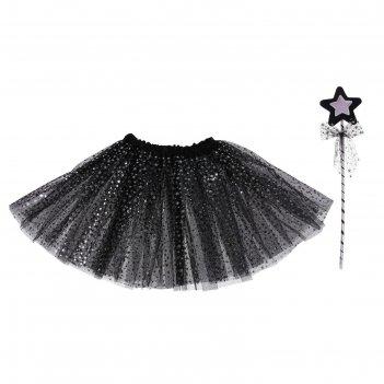 Карнавальный набор звезда 2 предмета: жезл, юбка двухслойная