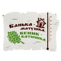 Термометр шкальный в баню банька - матушка