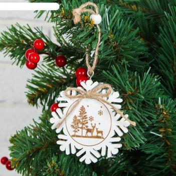 Подвеска «новогодний снег»