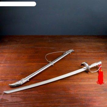 Сабля сувенирная, рукоять ажурная с упором