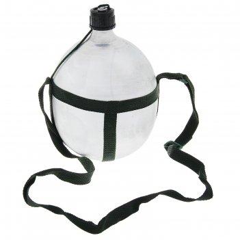 Фляжка 2,6 литра походная с ремнём через плечо не окрашенная 24,5х17,8х11,