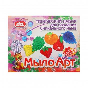 Творческий набор для создания мыла фрукты
