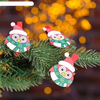 Прищепки новогодние совы, (набор 3 шт)