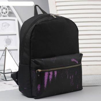 Рюкзак молодёжный, отдел на молнии, 3 наружных кармана, цвет чёрный/сирене