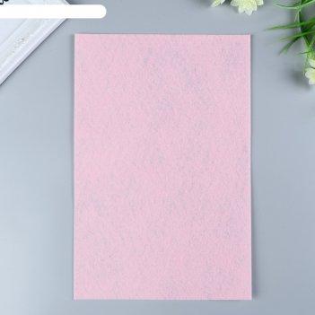 Фетр  полужесткий  1 мм 20х30 см   бл.розовый