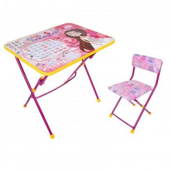 Набор детской мебели никки. маленькая принцесса складной: стол, стул мягки