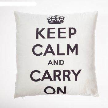 Наволочка декоративная этель keep calm цв.белый 42 х 42 см, 100% п/э