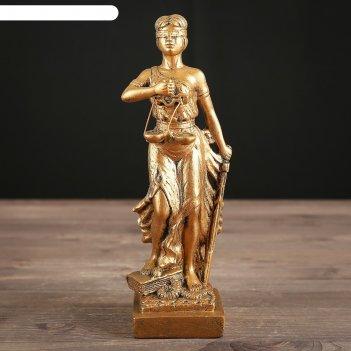 Статуэтка фемида №1 бронза маленькая
