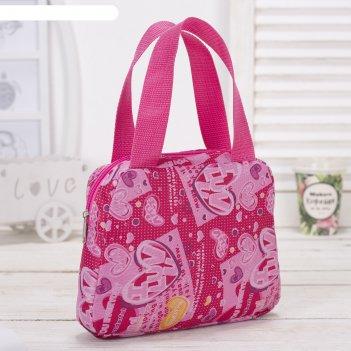 7924 д сумка детская, 22*6*18, отд на молнии, н/карман, сердечки розовый