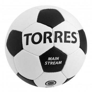 Мяч футбольный torres main stream, р. 4, бело-черный