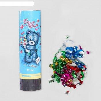 Хлопушка поворотная мишка с поздравлениями! для тебя (конфетти, фольга, се